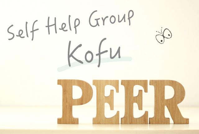 peer-kofu
