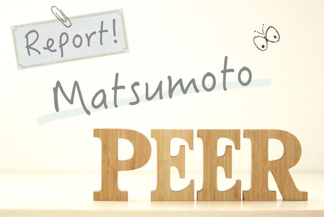 peer-matsumoto-re