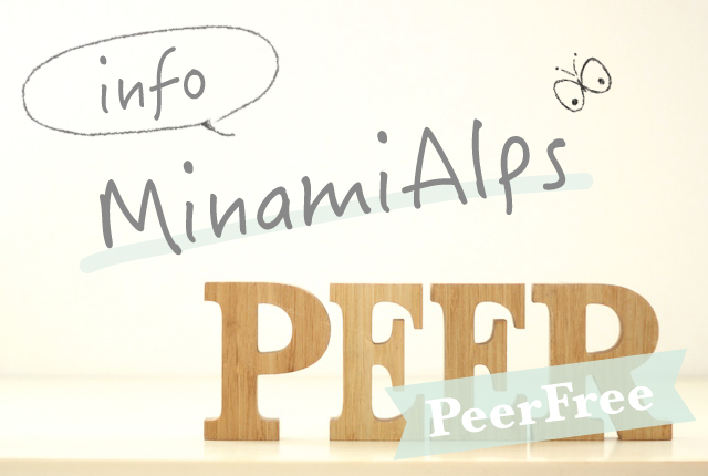 peer-minamialps