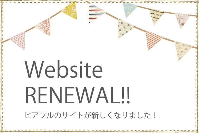 renewal-1