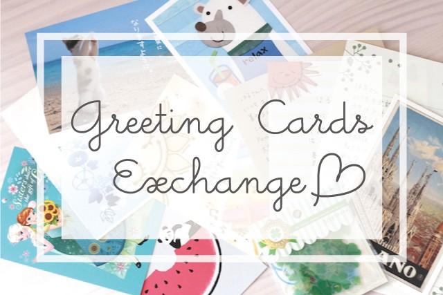 暑中お見舞いカード